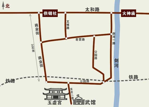 玉虚宫 - 武当山