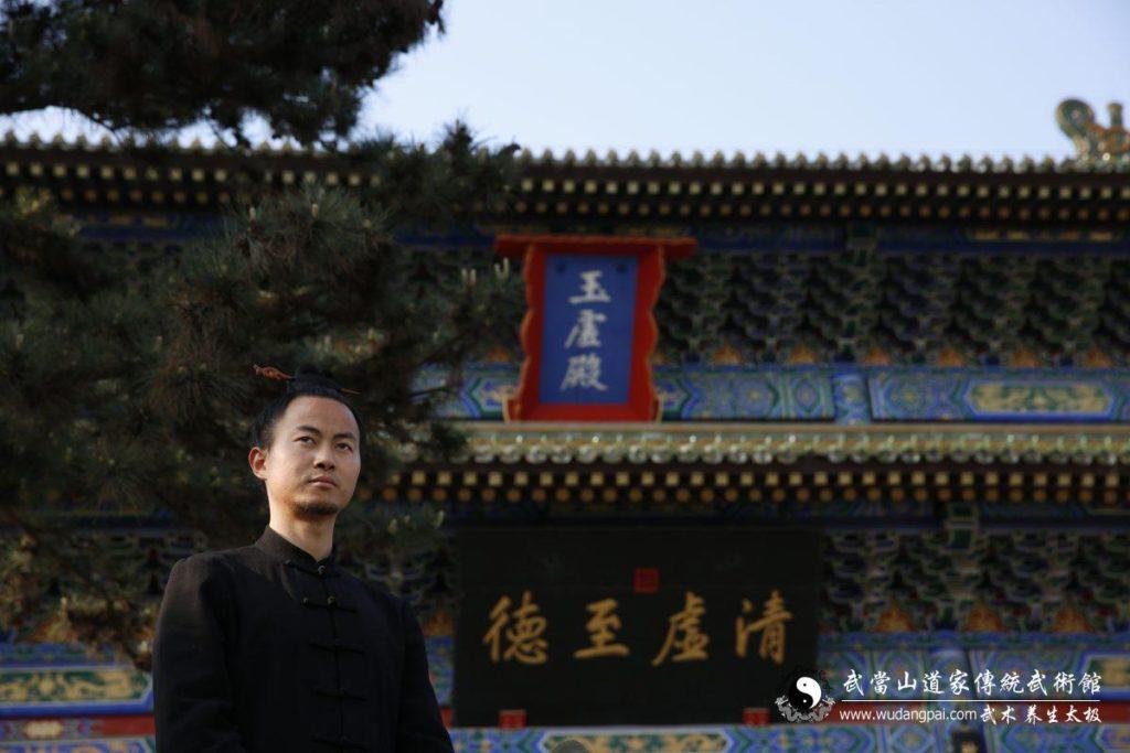 袁慎峰 [资隽] 重庆同源武当道馆