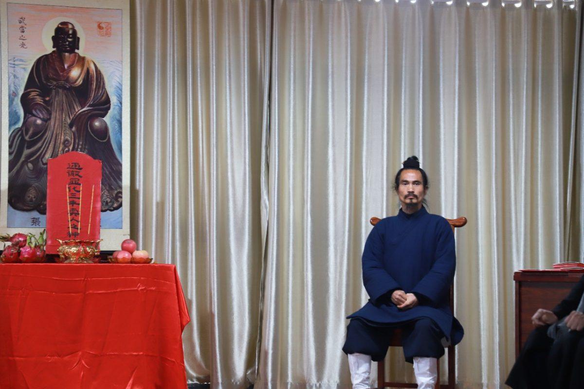 2018年袁师懋道长收徒仪式| 禽择良木而栖,徒择贤师而从