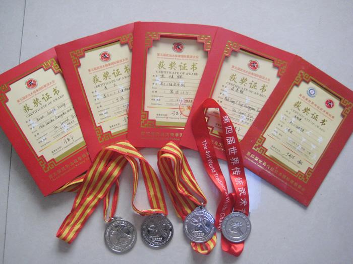 二等奖-获奖证书和奖牌