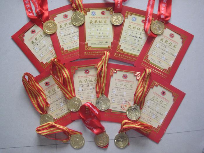 一等奖-获奖证书和奖牌