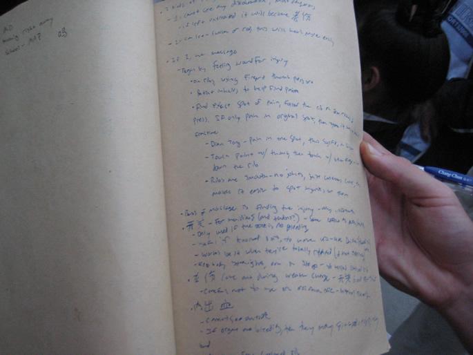simon记下的笔记
