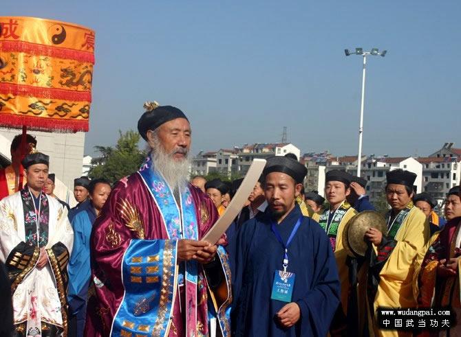 中国道教协会会长 任法融道长在武当文化广场依科请神