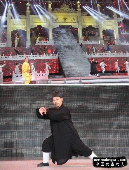 钟云龙道长在开幕式向大家展示武当太极的魅力