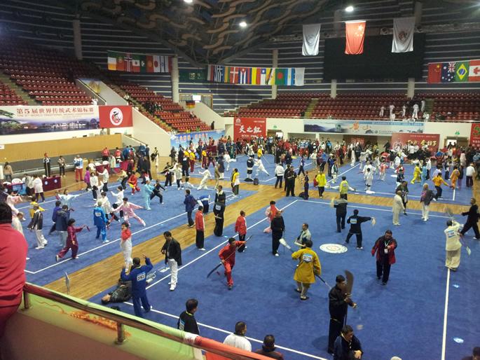 第五届世界传统武术锦标赛开幕式现场