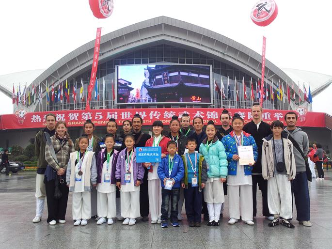 集体合影-第五届世界传统武术锦标赛现场