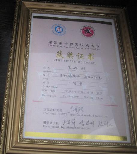 武当气功-武当山道家传统武术馆