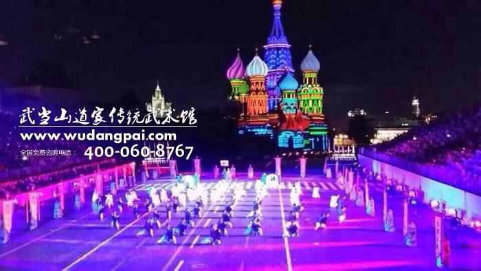 武当太极拳学员扬名莫斯科 我馆参与军乐节学员现场照片