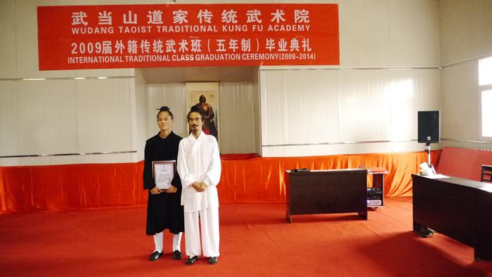 武当武馆举行国外传统武术班(五年制)毕业典礼