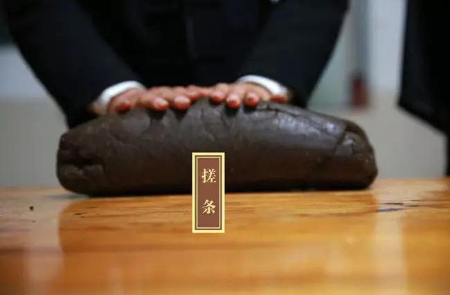 袁道长亲自制作辟谷丹