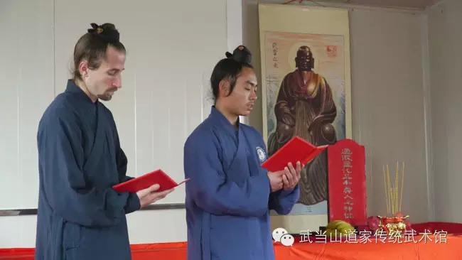 武术师道与传承