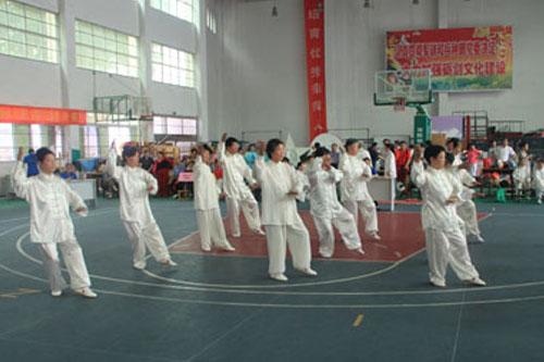"""""""鑫港杯""""传统武术比赛开赛"""