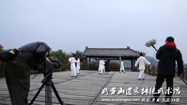 """央视纪录片中展示难得一见的""""武当七星剑阵"""""""