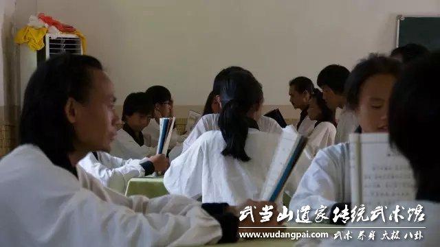 专业传统武术招生∣不负青云志,便入武当门