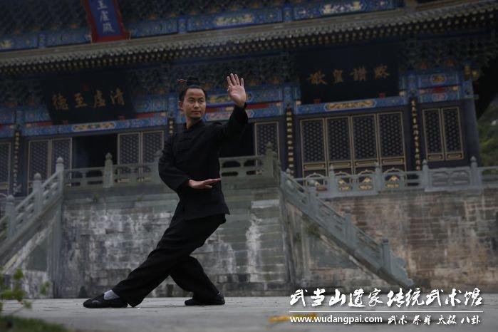 重庆同源武当道馆 袁慎峰【资隽】