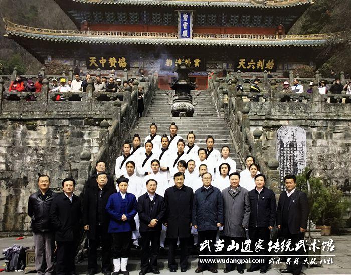 中央政治局常委、中央书记处书记刘云山视察武当山