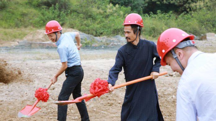 yuzhengong05